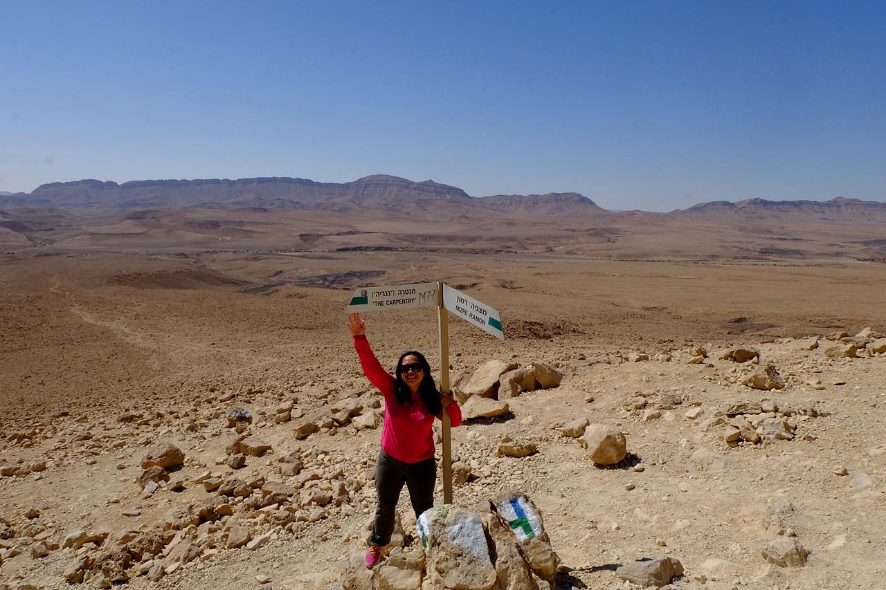 aleah hiking in israel