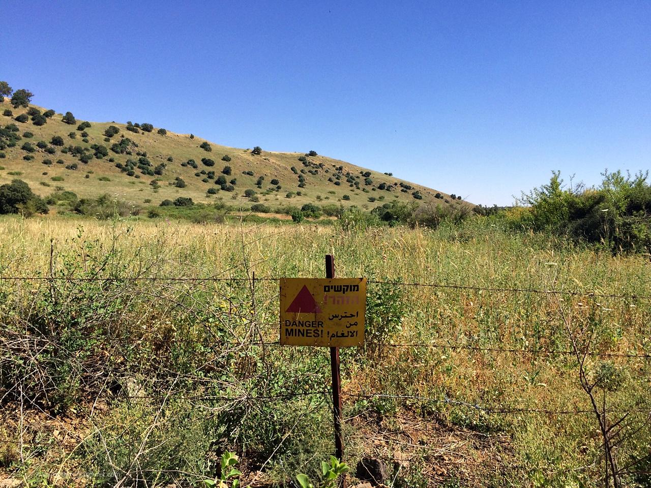 landmines golan heights