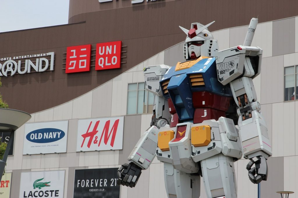 5 Reasons Why Tokyo is Great for Solo Travelers -- Ryokan -- samueles