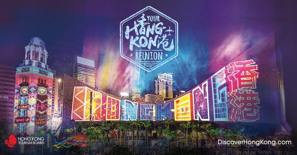 Winter Reunion Hong Kong