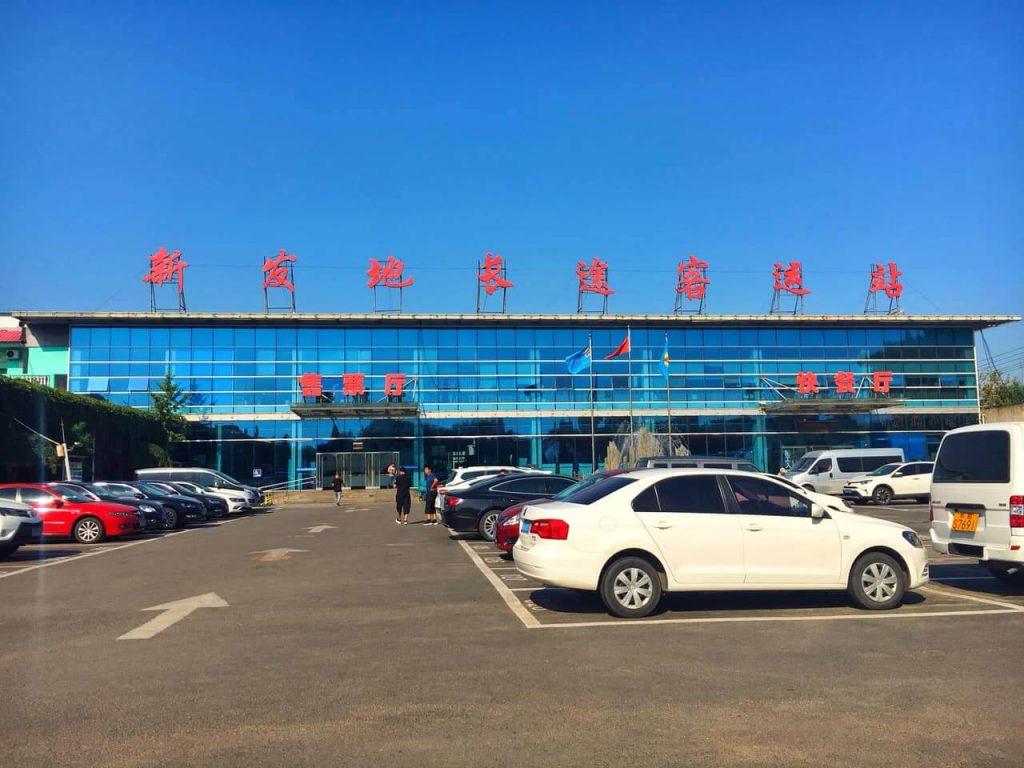Bus terminal in China